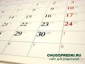 Англійські вірші для дітей про дні тижня. Poems about days of the week