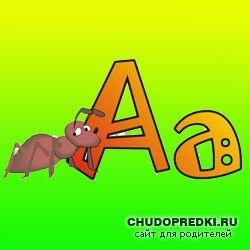 Англійський алфавіт у віршах для дітей