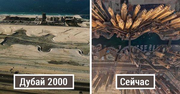 Історія про те як змінилися відомі міста. Це варто побачити
