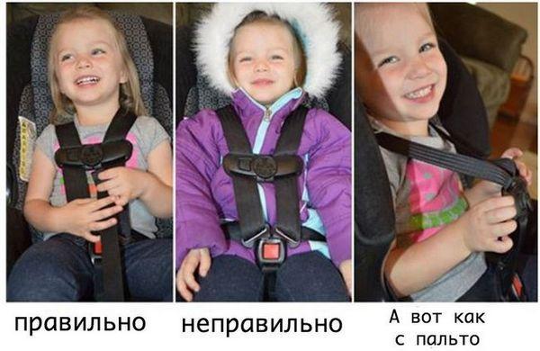 Цю помилку робить 95% батьків за кермом! І вона вб`є дитини на 50 км / год! Возите дітей в машині? Ви зобов`язані це знати