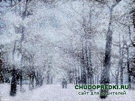 Вірші англійською. Зима