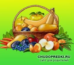 Вірші про фруктах