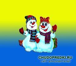 Вірші про зиму для дітей